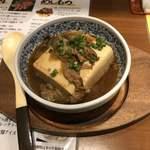 火一刀 - 肉豆腐