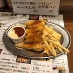 火一刀 - フィッシュ&チップス