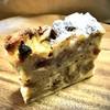 オランジュ - 料理写真:ホワイトチョコとラズベリーのパンプディング