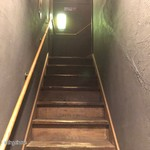 16's Stairing Steps Case -