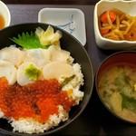 中央食堂 - 本日のおすすめ丼  1500円