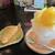 和茶房 うの - 料理写真:レモン果汁はちみつかけ(小)黒蜜きなこ団子