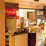彩華 - ドリンクバー無料