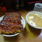 うなぎ 丸富 - 料理写真:うな丼二千七百円代+味噌汁200円