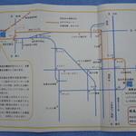 1179609 - リーフレットの裏面。然庵の地図。