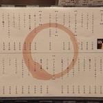 jidoriwashokukoshitsuizakayatorishin - メニュー