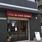 Jsカフェダイニング -