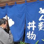 11791454 - 天神にも中州にも近い西中洲エリア(国体道路沿い)の食堂にやってきました。メインメニューは、うどん・そば・丼物です。