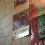 長城飯店 - ポスター(2012/02)