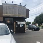 麺場 田所商店 - 外観です