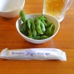 大使館 - わさび風味の枝豆