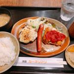 洋食屋 カーネリアン - 週替わり定食 税込¥1515
