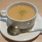 ブッシュクローバー - コーンスープ コクがあり、甘く飲みやすい