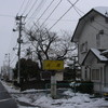 焼肉高麗 - 外観写真:外観(西→東)