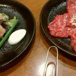 天龍 - 左から 上ミノ¥950- 上ハラミ¥1300-