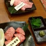 天龍 - 上から トロカルビ(大葉わさび)¥1250- 厚切上タン塩¥1950-