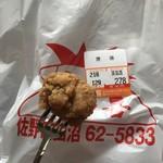 鳥喜 - 料理写真: