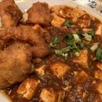 五妹包 - 麻婆豆腐と若鳥揚げ