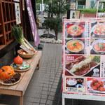おねぎや - 「カツ丼」店外のメニューは980円、店内のメニューは1,050円