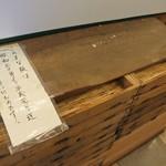宮武うどん - 昔の店舗で使っていたまな板