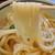 宮武うどん - 料理写真:にょ〜ん( ´ ▽ ` )ノ