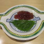 Kyourin - 「すじこ味噌漬け」