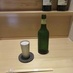 Kyourin - ビール「ハートランド」
