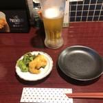 wasabiizakayaanagura - 生ビールとお通し