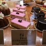 11793941 - 桜 春らしいケーキです