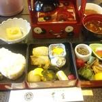 芹生 - 料理写真:三千草弁当