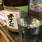 静岡酒場ガッツ - 日本酒「君盃」500円也。