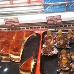スイーツ パラダイス ケーキショップ - カラメルのとろ生ケーキと チョコレートケーキも買いました…