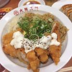 大阪王将 - ゴールデン炒飯