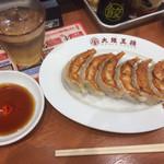 大阪王将 - セットの餃子