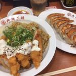 大阪王将 - ゴールデン炒飯&餃子セット