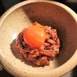 Ushigorokan - 極上赤身肉たたきユッケ