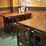 梅仁 - テーブル席