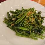 ベトナム料理店 ノンラー -