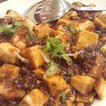 渓泉 - 麻婆豆腐