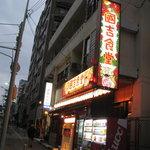 國吉食堂 - 国際通りからひめゆり通り方向はこうなります。