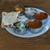 ヴェヌス サウス インディアン ダイニング - 料理写真: