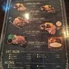 ステーキ&ハンバーグ ハワイ