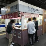 北九州駅弁当 ぷらっとぴっと 5号売店 - 店舗外観
