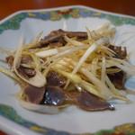 117957471 - 砂肝とねぎの冷菜