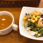 グレイスガーデンプラス - 料理写真: