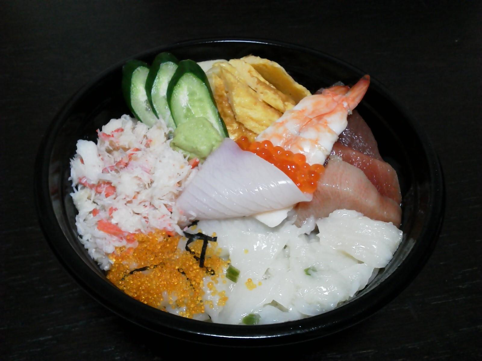すし屋の源さん 笹塚店