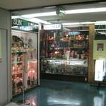 サンウミノ - お店です。
