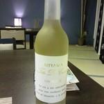 11797655 - ミヤマワイン