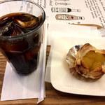 穀物日和 - 料理写真:お菓子セット