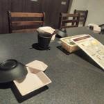 肉バル 個室ダイニング 華笠 -